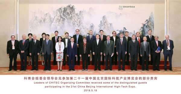 chitec group photo(may 18,beijing)